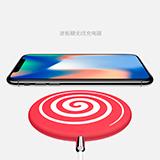 造物星辰 波板糖无线充电器 iPhoneX苹果8安卓QI快充底座