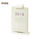 时代良品2018年清新桌面台历SD-2099