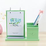 2018狗年收纳办公笔筒桌面台历SD-8211