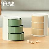時代良品圓柱形三層儲物盒SD-2515