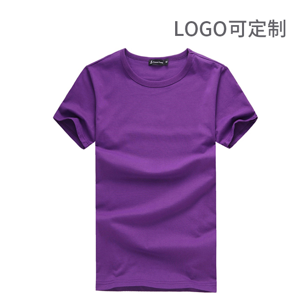 190g精梳纯棉T恤  颜色、logo可定制