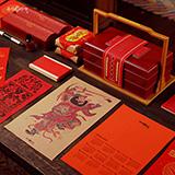 造府寻味中国年金梁福合年礼盒  标准版