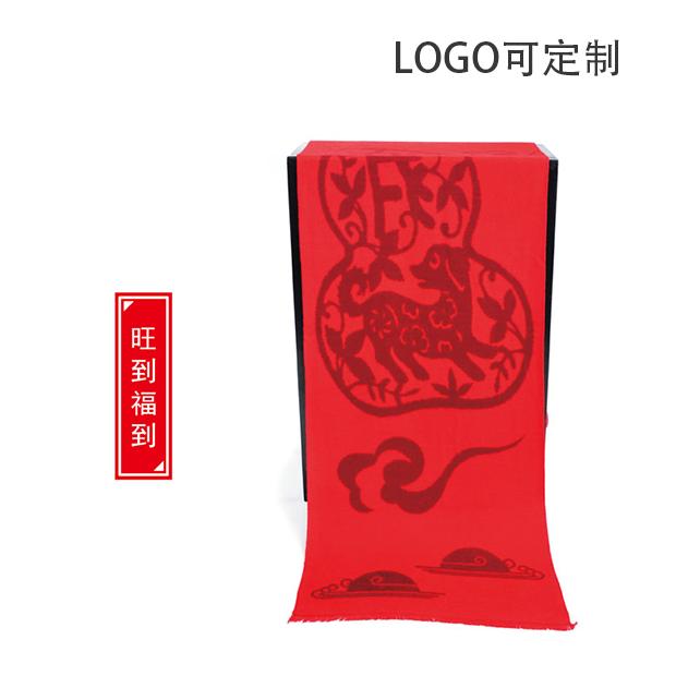 中國紅蠶絲絨圍巾 Logo可定制