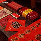 造府寻味中国年福合2018年礼礼盒