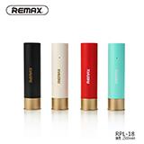 REMAX/睿量 迷你移动电源 小巧便携2500毫安