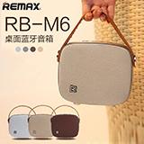 REMAX/睿量 M6桌面蓝牙音箱 智能通话蓝牙4.1