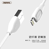 REMAX/睿量 RC-050i乐速苹果数据线