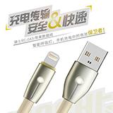 REMAX/睿量 騎士 蘋果版數據線 1m RC-043i