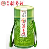 北京稻香村 好运节节高粽子礼盒800g