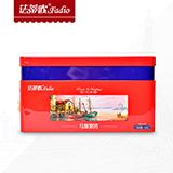 法蒂欧 马赛港湾端午水晶冰粽子礼盒960g