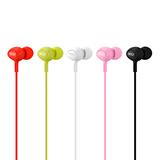 XO-S6 糖果音樂耳機