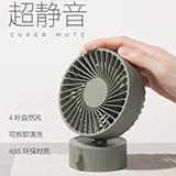 素樂(SOLOVE) 辦公室桌面小風扇 F2