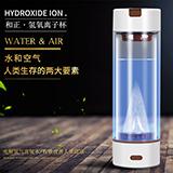 和正(HALCYON)氢氧离子杯   HZ-QYB-1