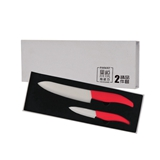 PINWAY 果悦精品陶瓷刀两件套