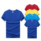 180克莫代爾萊卡棉T恤 文化衫
