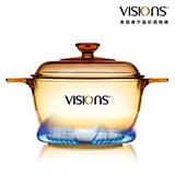 VISIONS 美国康宁晶彩透明锅(经典系列) VS-2.5  2.5升(经典汤锅)