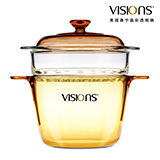 VISIONS 美国康宁晶彩透明锅(经典系列) VS-3.5+Glass Steamer (3.5升经典汤锅带20cm蒸格组合)