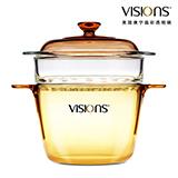 VISIONS 美國康寧晶彩透明鍋(經典系列) VS-3.5+Glass Steamer (3.5升經典湯鍋帶20cm蒸格組合)