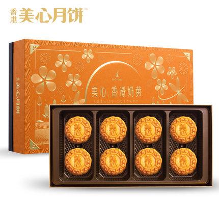 香港美心香滑奶黄月饼礼盒(本产品?#19968;?#25130;止时间为2018年9月15日)