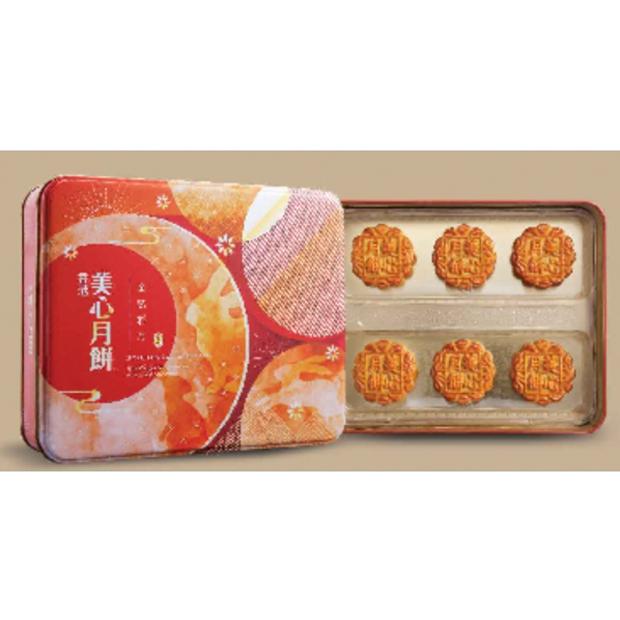 香港美心月餅-金裝彩月月餅