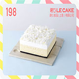 诺心LECAKE 蛋糕卡现金抵价券198型