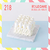 諾心LECAKE 蛋糕卡現金抵價券  218型
