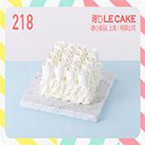 诺心LECAKE 蛋糕卡现金抵价券  218型