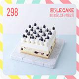 諾心LECAKE 蛋糕卡現金抵價券298型