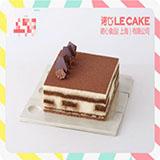 诺心LECAKE蛋糕卡优惠券卡现金储值券100元型