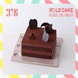 諾心LECAKE蛋糕卡優惠券卡現金儲值券200型