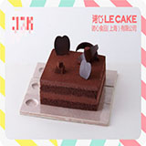 诺心LECAKE蛋糕卡优惠券卡现金储值券200型