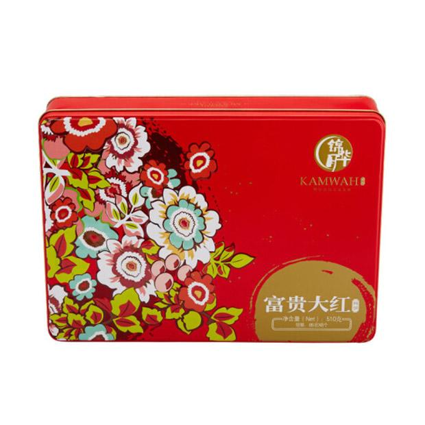 锦华 富贵大红月饼礼盒 510g