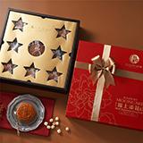 锦华 锦上添花月饼礼盒 580g