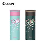 OUDON 貝秀系列隨行杯 250ml