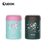 OUDON 贝秀系列焖烧罐380ml