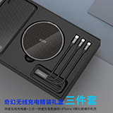 NILLKIN?#25237;?#37329; 苹果iPhone X 奇幻无线充电套装