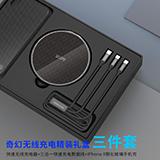 NILLKIN耐爾金 蘋果iPhone X 奇幻無線充電套裝