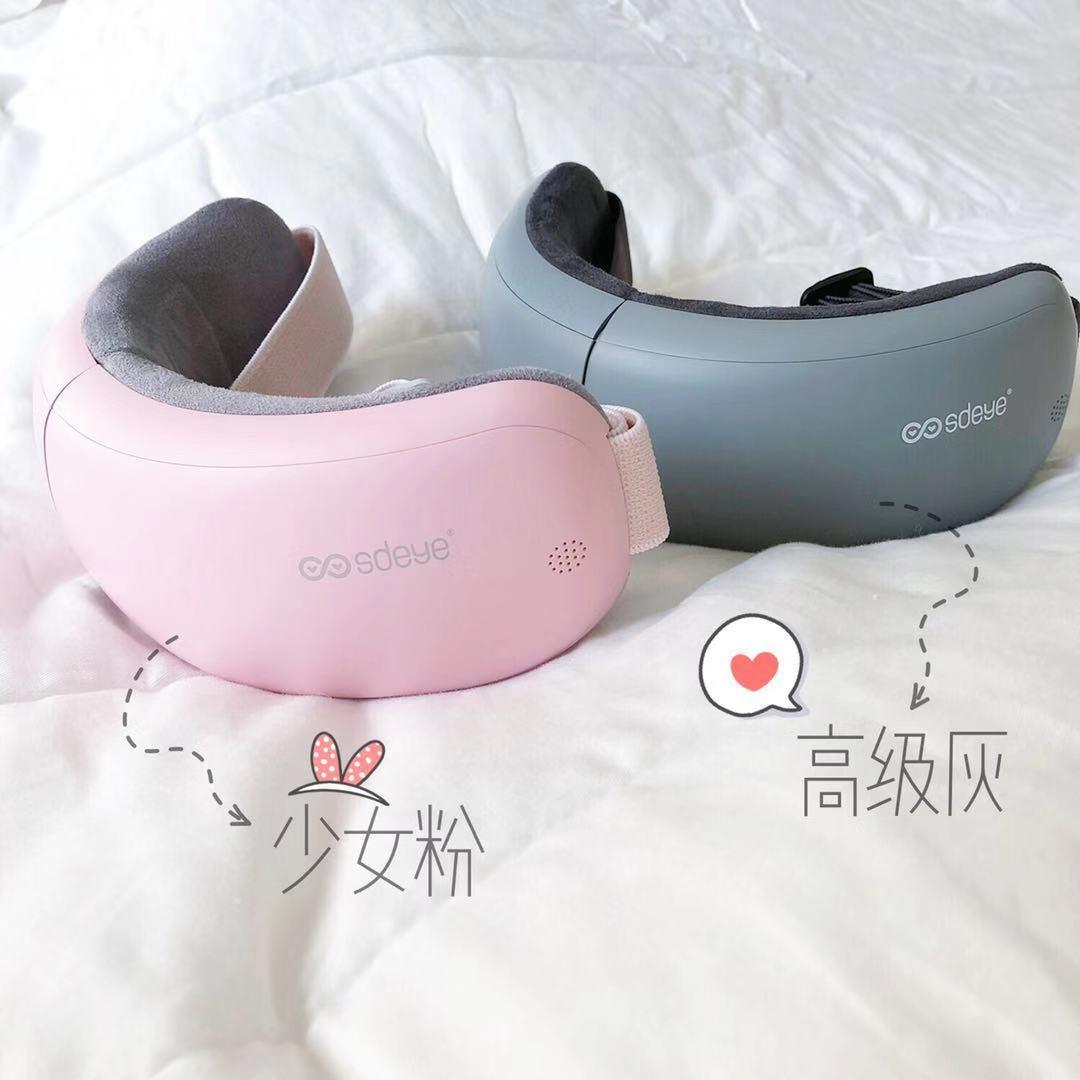 视多爱智能眼部护眼仪按摩仪2.0眼睛护理专家