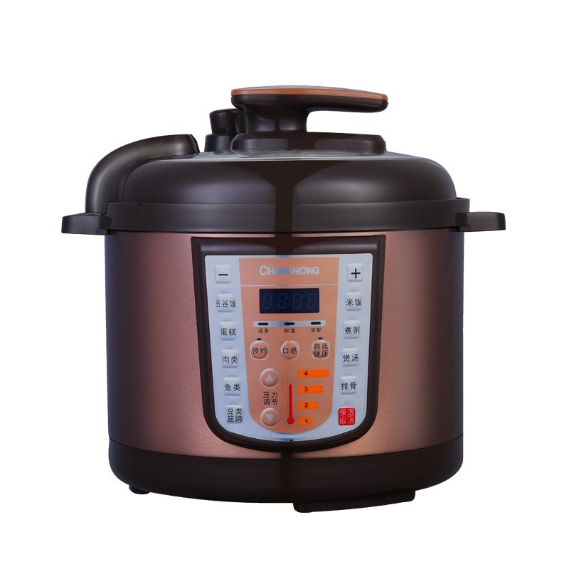 長虹電壓力鍋(雙內膽)5L