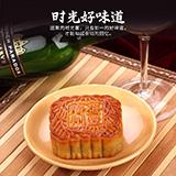 广州酒家 蛋黄果仁红豆沙月饼礼盒 750g