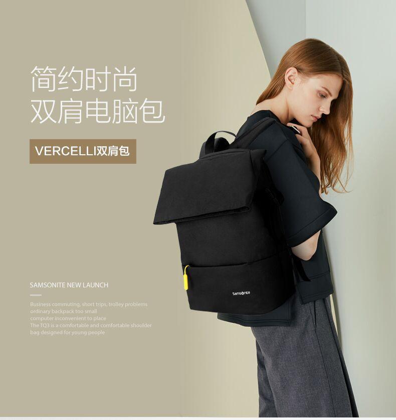 新秀丽双肩包TR1*001(该商品仅作为积分兑换商品)