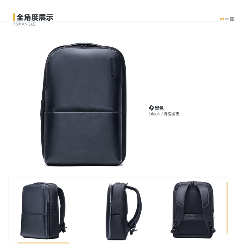 新秀麗Samsonite Red  l83*001(該商品僅作為積分兌換商品)