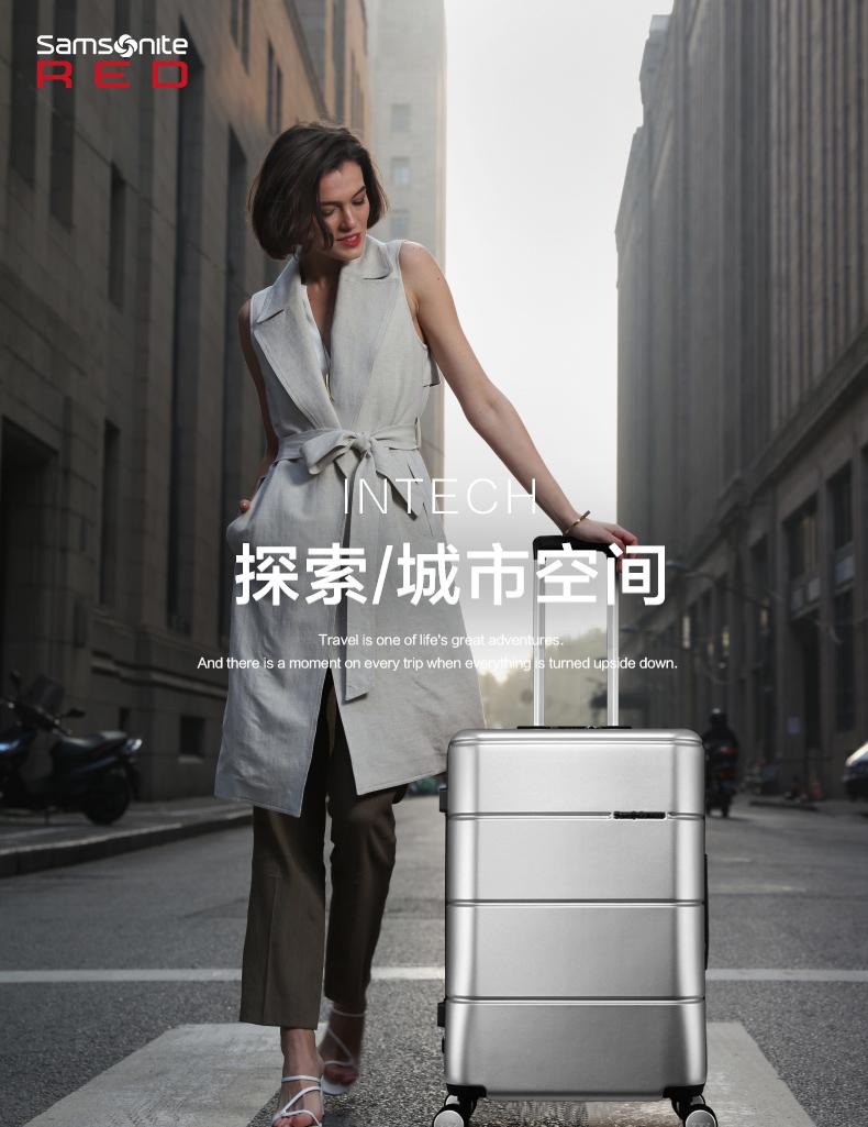 Samsonite/新秀丽拉杆箱万向轮行李箱旅行箱可托运箱飞机轮TU2 /20吋(该商品仅作为积分兑换商品)