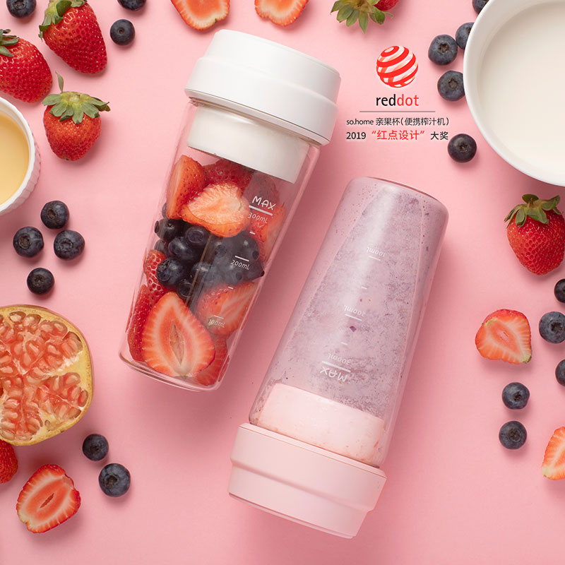 sohome亲果杯家用榨汁杯榨汁机电动搅拌迷你便携随身水果榨汁机