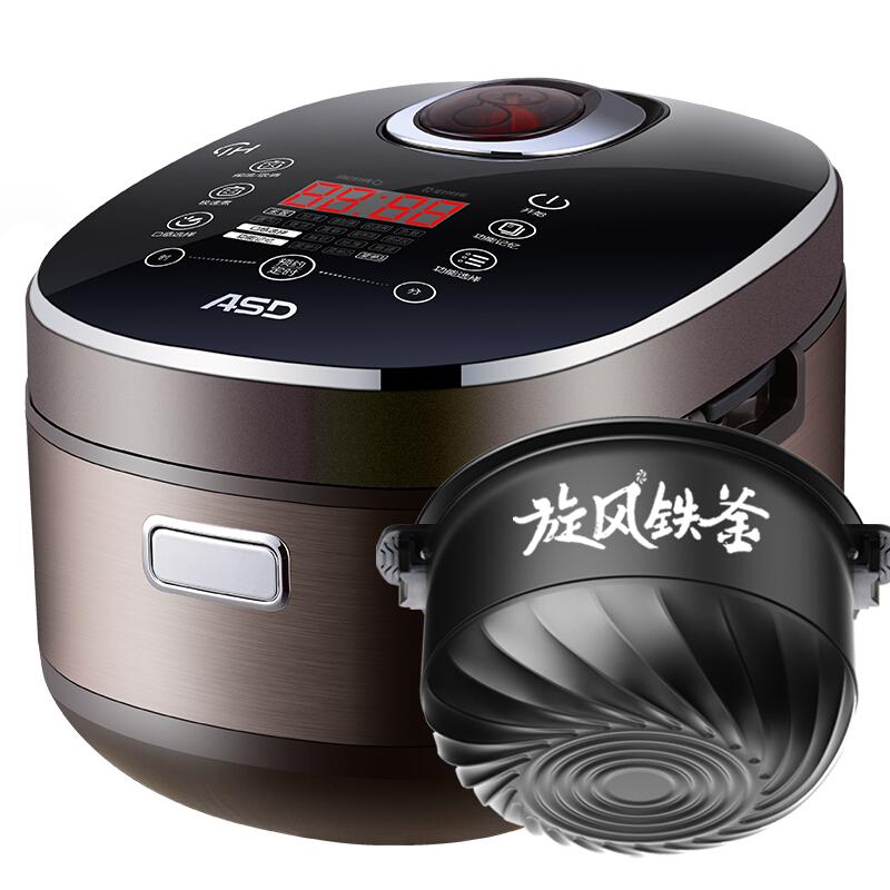 AR-F40I501 爱仕达智能IH电饭煲