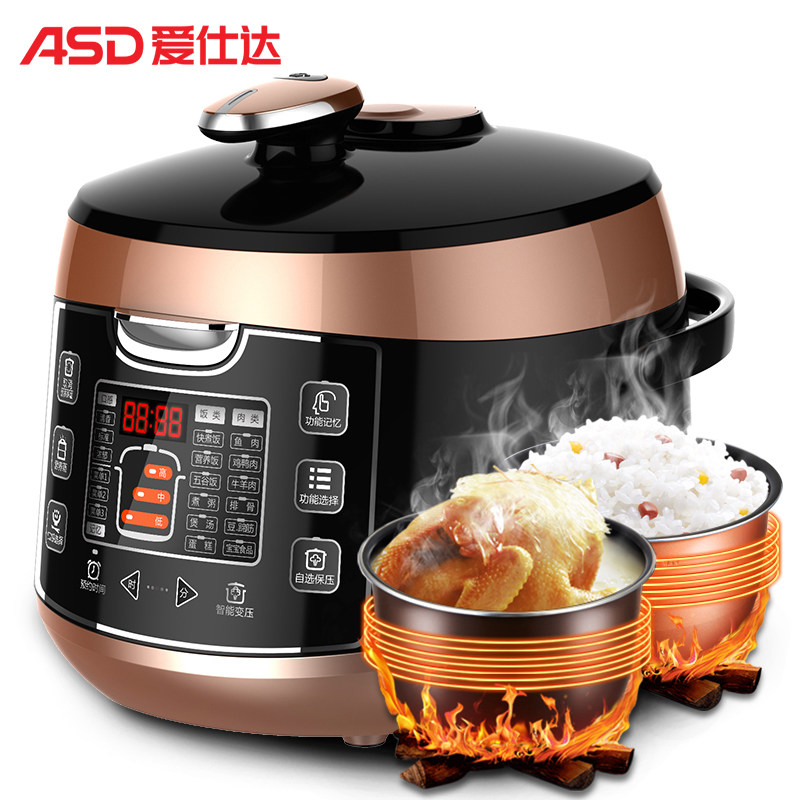 ASD/爱仕达 AP-F50E901电压力锅双胆5L智能饭煲