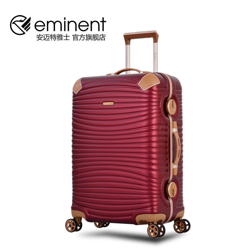 eminent雅士 可扩展行李箱拉链款男大容量皮箱拉杆箱女旅行商务箱 亮银河红 25寸