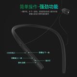 M8脖掛藍牙耳機·運動音樂型