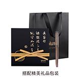 ipluso 文人系列-李白钢笔礼盒