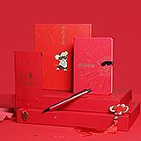 WillingHorse 赞马商务笔记本鼠年新年套装